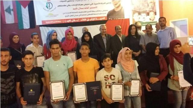 جبهة التحرير الفلسطينية تنظم احتفالا حاشد تضامنا مع الاسرى، وتكريما للطلاب المتفوقين الشهادات الجامعية والرسمية في صور