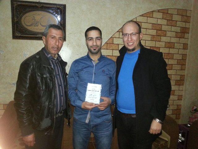 منظمة المعلمين الفلسطينيين في الشمال تكرم الأستاذ مازن عقل لنيله شهادة الماجستير.