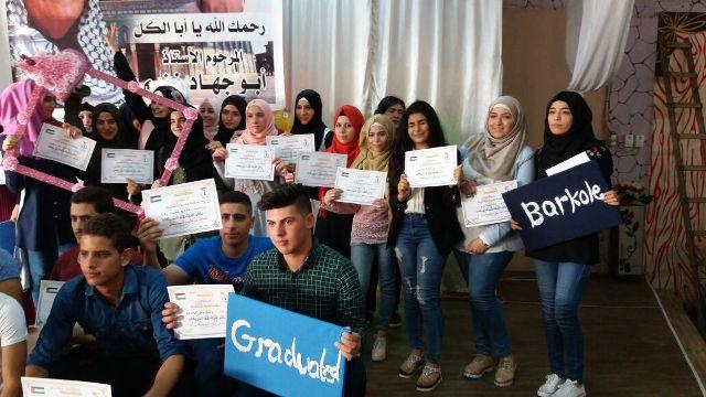 منظمة الشبيبة الفلسطينية تكرم الطلاب الناجحين في الامتحانات الرسمية