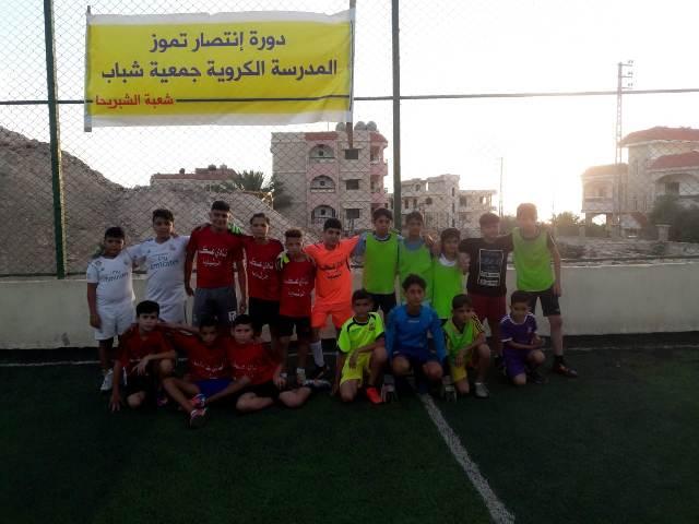 نادي عكا الرشيدية يفوز على نادي جبشيت 2-0 ويتعادل مع بدياس 3-3
