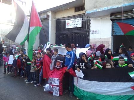 اعتصام لمركز التضامن الاجتماعي نواة احتجاجا على قرار ترامب