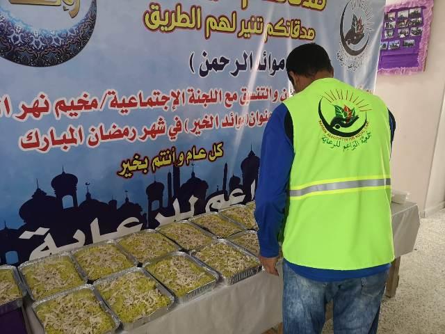 جمعية نواة - التضامن  بالتعاون مع جمعية البراعم واللجنة الاجتماعية تختتم مشروع المطبخ الرمضاني في مخيم نهرالبارد