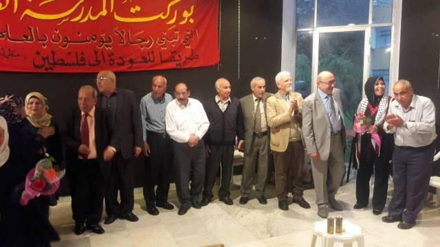 أبو جابر في تكريم المعلمين: هناك مؤامرة على المعلمين والموظفين وإجراءات متلاحقة من الأنروا