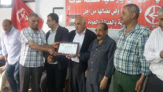 المنظمات الجماهيرية ولجان العمال الشعبية للجبهة الشعبية لتحرير فلسطين تحتفي بيوم العمال العالمي