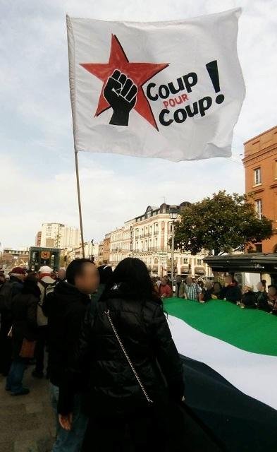 فاعلية تضامنية مع غزة في مدينة تولوز الفرنسية