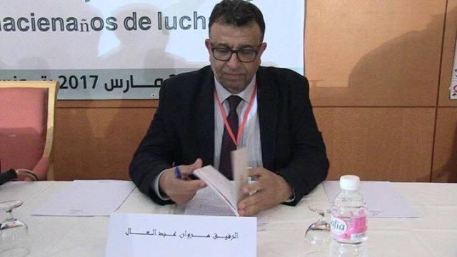 اللقاء اليساري العربي يصدر إعلان تونس لمناصرة القضية الفلسطينية