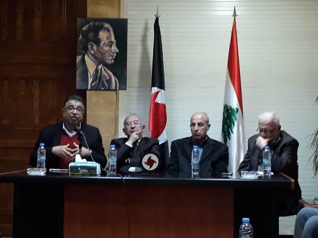 ندوة فكرية في طرابلس حول كتاب