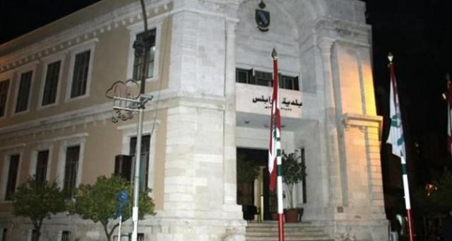 وفد مشترك من ملتقى الجمعيات الأهلية في طرابلس، والمجلس الشبابي البلدي في الشمال يقدم التهنئة لرئيس وأعضاء المجلس البلدي.
