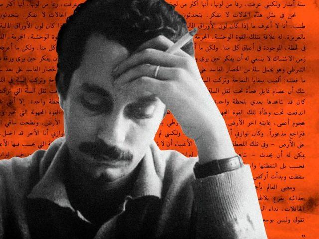 الكاتب الذي قرّر ألّا يموت- مروان عبد العال