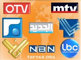 اللاجئون الفلسطينيون أعلنوا النقمة على الإعلام؟