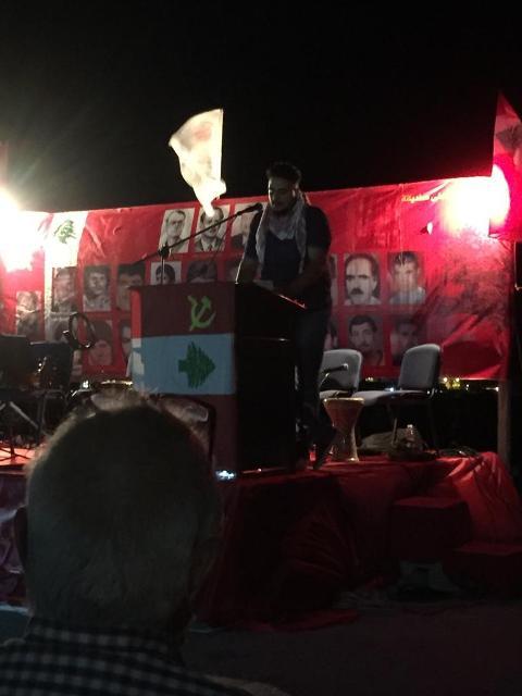 الشعبية في صور تشارك في إحياء  الذكرى الـ 96 لتأسيس الحزب الشيوعي اللبناني
