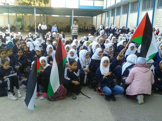اعتصام في مدارس صور بذكرى وعد بلفور