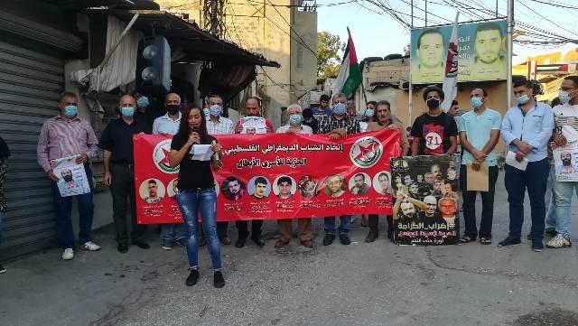 منظمة الشبيبة الفلسطينية تشارك في اعتصام التضامن مع الأسير ماهر الأخرس ورفاقه