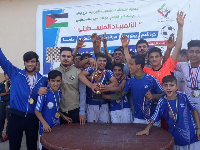 جمعية الصداقة الفلسطينية الإيرانية تنظم أولمبياد فلسطين لمناسبة يوم التضامن العالمي مع الشعب الفلسطيني