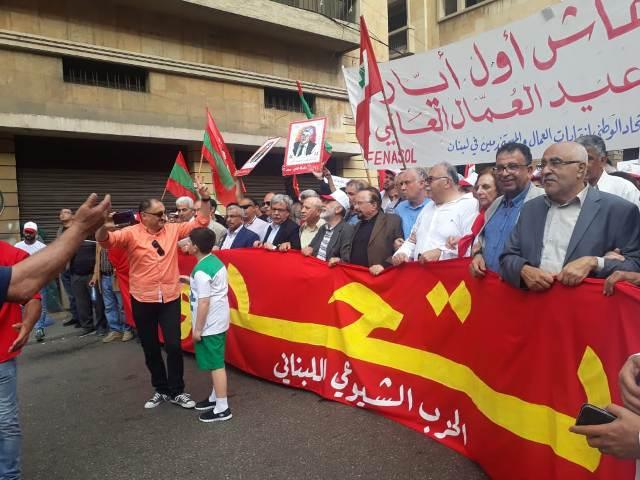 بالصور: تظاهرة شعبية حاشدة في بيروت لمناسبة عيد العمال بمشاركة الجبهة الشعبية