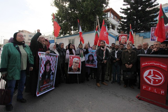 خلال وقفة تضامنية بغزة الجبهة الشعبية تدعو لصياغة برنامج وطني يُعيد الاعتبار لقضية الأسرى