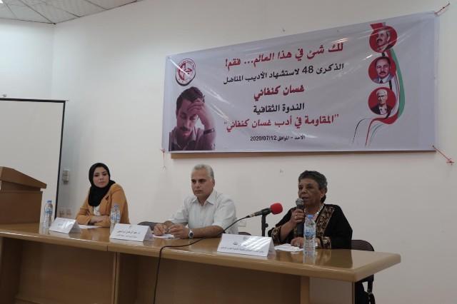 الشعبية في غزة تنظم ندوة ثقافية حول المقاومة في أدب غسان كنفاني
