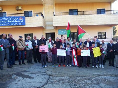 بيان صادر عن اللجان الشعبية الفلسطينية في منطقة صيدا