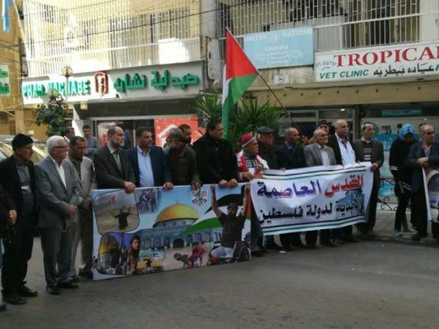 الفصائل الفلسطينية: نرفض المساس بحقوقنا والمساومة عليها