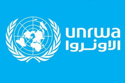 بيان صادر عن المؤتمر العام لاتحادات العاملين في وكالة الغوث الدولية