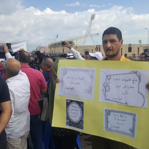 اعتصام للأساتذة الثانويين الفلسطينيين في الأونروا