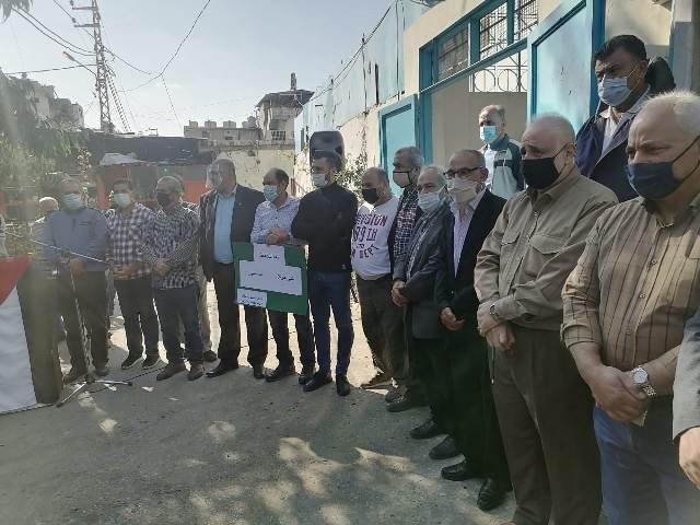 اتحاد العاملين في لبنان لائحة العودة والكرامة نظم اعتصامًا رفضًا لتقليص الخدمات للاجئين في مخيم عين الحلوة