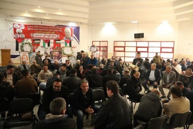 بمشاركة حاشدة.. الجبهة الشعبية تقيم بيت عزاءٍ للمناضل ماهر اليماني في غزة