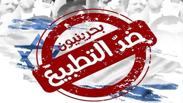 كتاب بحرينيون