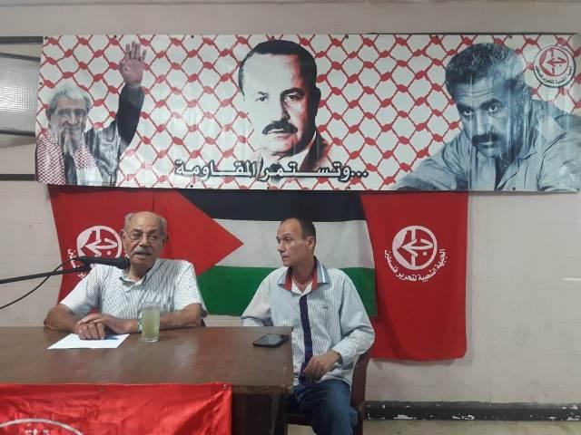 الشعبية في صيدا تحيي الذكرى السنوية لاستشهاد القائد ( أبو علي مصطفى)