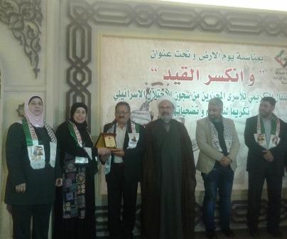 الصداقة الإيرانية تكرم الأسرى المحررين من السجون الصهيونية