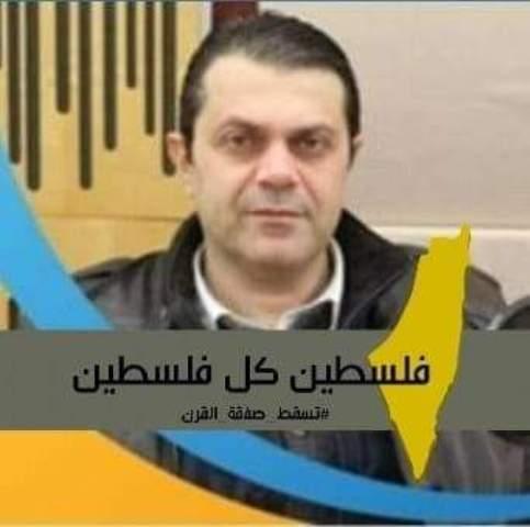 عن آخر لقاء مع أبي علي مصطفى- د. جمال واكيم