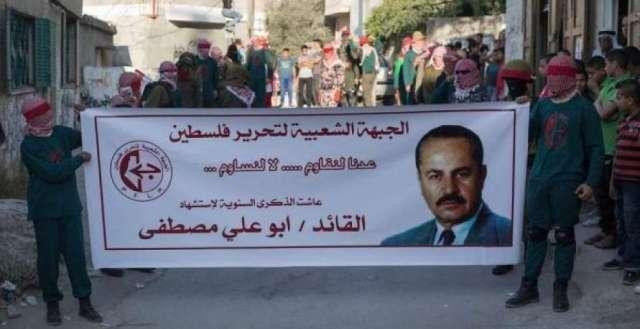 الوحدة الشعبية يستنكر قرار منع إحياء ذكرى أبو علي مصطفى.. ويؤكد أنه سيتخذ الإجراءات القانونية اللازمة