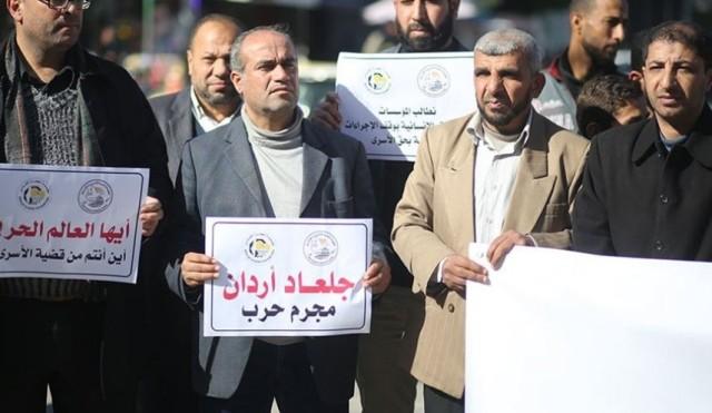 الشعبية بالسجون: ندعو لإطلاق حملة دولية لطرد ممثل الاحتلال من الأمم المتحدة وملاحقة المجرم جلعاد أردان