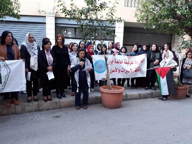 اعتصام تضامني مع المناضلة خالدة جرار أمام مقر الصليب الأحمر الدولي في بيروت