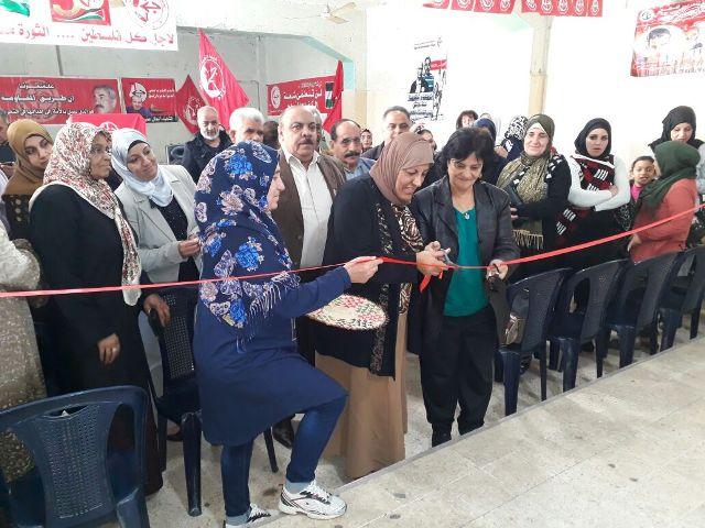 لجان المرأة الشعبية الفلسطينية في صيدا تقيم معرضًا تراثيًّا في مخيم عين الحلوة