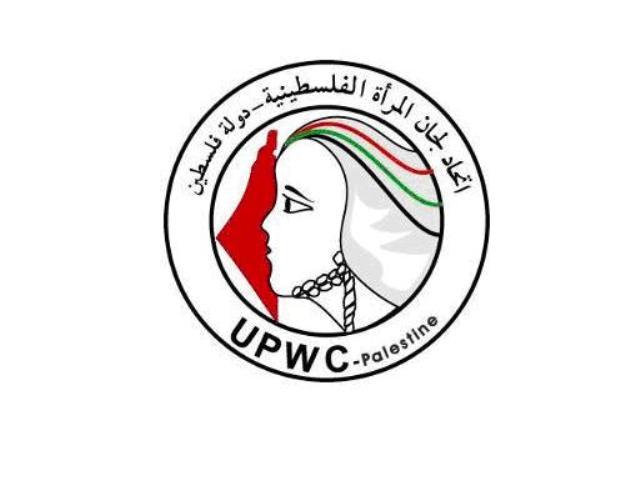 بيان جماهيري صادر عن اتحاد لجان المرأة - التطبيع خيانة وسنقف في وجه المؤامرات التي تقام باسم المرأة الفلسطينية والسلام الخادع AA