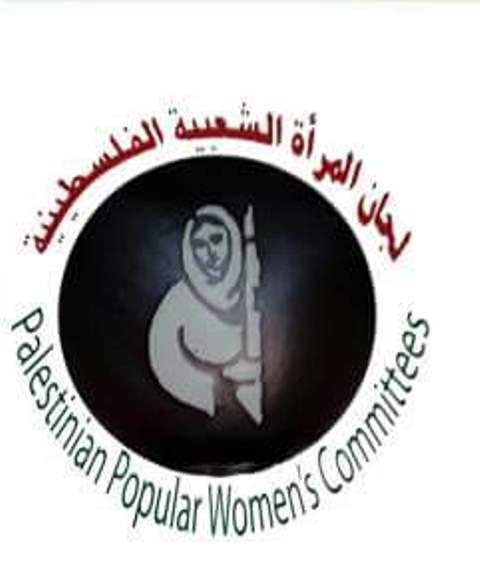 لجان المرأة الشعبية الفلسطينية في مخيم نهر البارد توزع مبلغا ماليا على عائلات متعففة