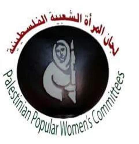 لجان المرأة الشعبية الفلسطينية توزع حصصا غذائية في الشمال