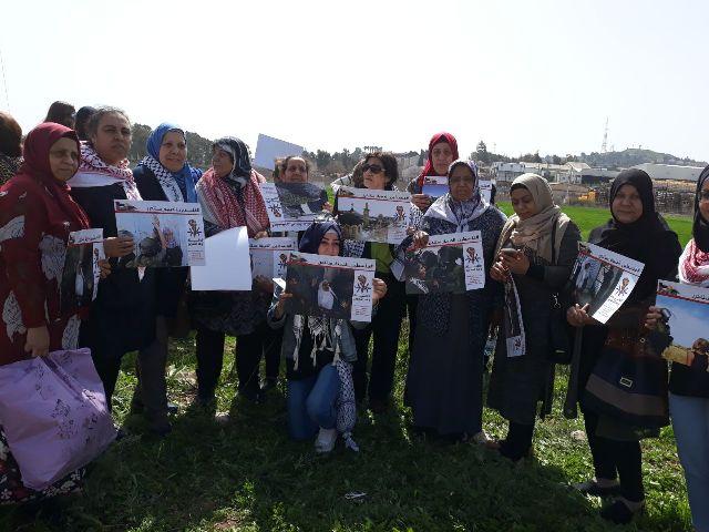 اعتصام نسوي في حديقة إيران تضامنا مع القدس