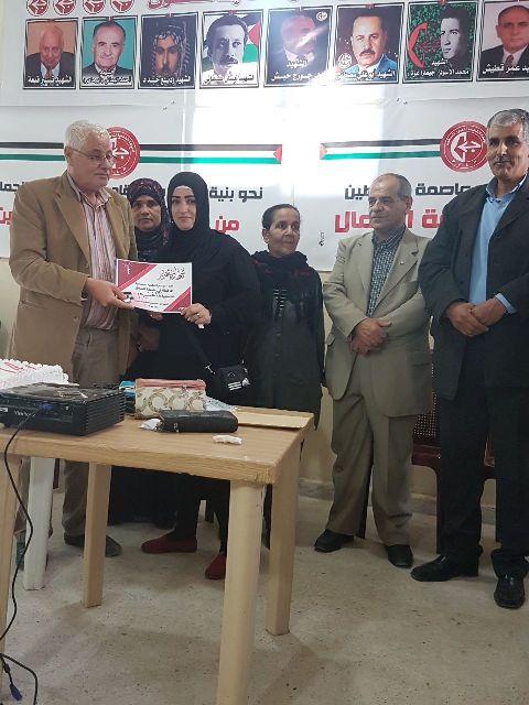 لجان المرأة الفلسطينية في البداوي تحتفل بيوم المرأة العالمي