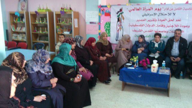 مخيم نهر البارد المرأة الفلسطينية تتقبل التهاني بيوم عيدها
