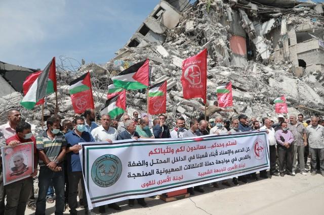 غزة.. لجنة أسرى الشعبيّة تنظم وقفة رافضة لحملات الاعتقال بحق أبناء شعبنا