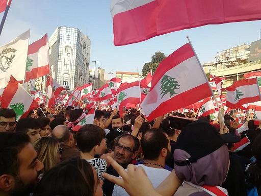 الحزب الديمقراطي الشعبي يدين الاعتداء على مظاهرة في بيروت