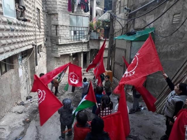 سوريا: حفل استقبال بمُناسبة تحرّر المُناضلة خالدة جرار