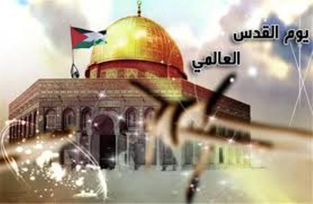 دعوة للمشاركة في إحياء يوم القدس العالمي في الشمال