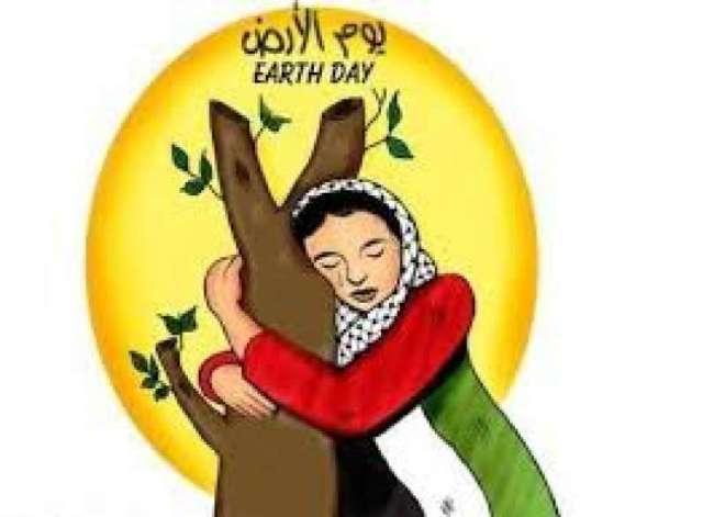 ندوة سياسية لمناسبة  ذكرى النكبة الفلسطينية في مخيم البداوي.