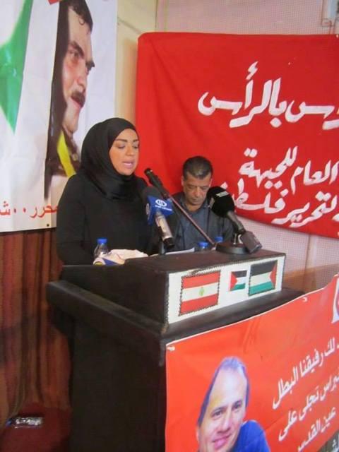 كلمة الإعلامية زينب برجاوي زوجة الشهيد سمير القنطار خلال الحفل التكريمي لمناسبة يوم المرأة العالمي ويوم الشهيد الجبهاوي