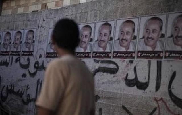 قداس للأقباط يستذكر استشهاد أبو علي مصطفى